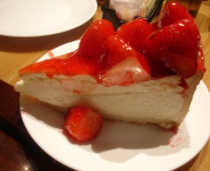 Bill's Cheesecake